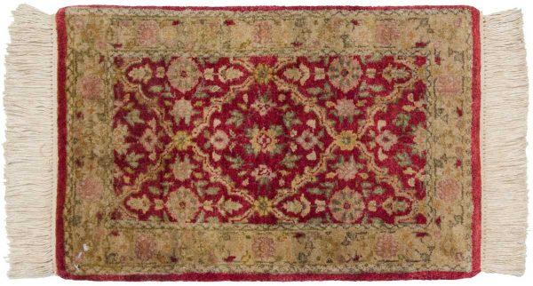 1x2 agra burgundy oriental rug 039187