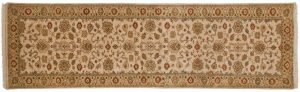 2×10 Jaipur Oriental Ivory Hand-Knotted Rug Runner