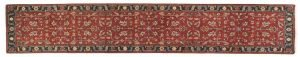 2×12 Heriz Oriental Red Hand-Knotted Rug Runner