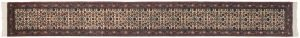 2×17 Persian Ardebil Oriental Ivory Hand-Knotted Rug Runner