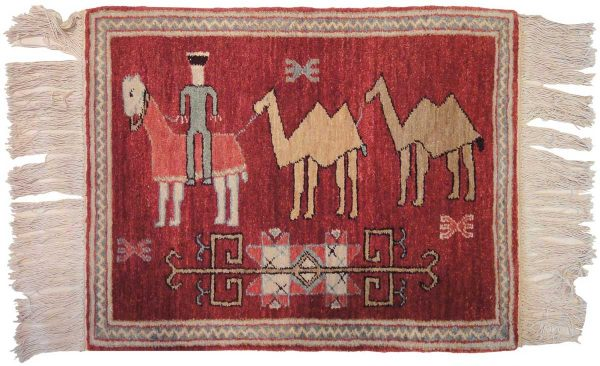 2x2 camels red oriental rug 020366