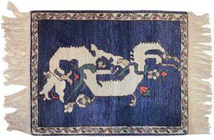 2×2 Karabagh Oriental Blue Hand-Knotted Rug