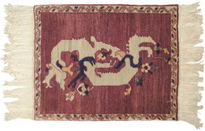 2×2 Karabagh Oriental Red Hand-Knotted Rug