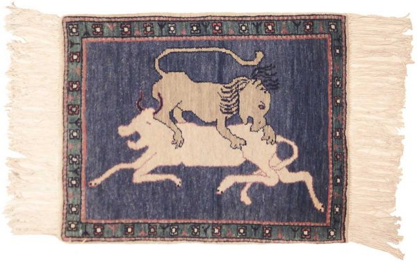2x2 lion and bull blue oriental rug 020341