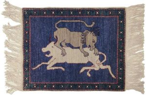2×2 Lion and Bull Oriental Blue Hand-Knotted Rug