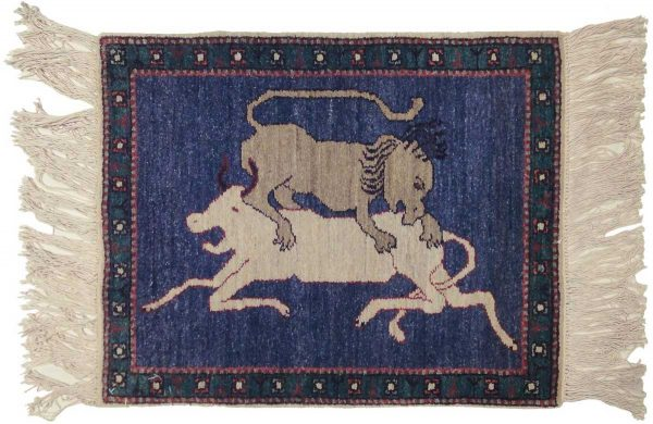 2x2 lion and bull blue oriental rug 020362