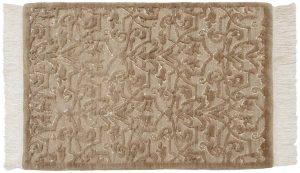 2×3 Modern Oriental Beige Hand-Knotted Rug