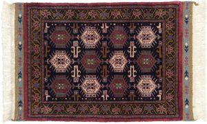 2×3 Vintage Saddlebag Oriental Blue Hand-Knotted Rug