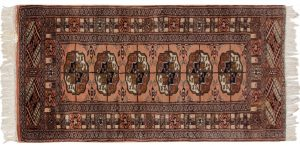 2×4 Vintage Bokhara Oriental Rose Hand-Knotted Rug