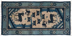 2×4 Antique Chinese Oriental Beige Hand-Knotted Rug