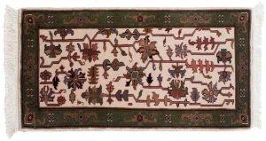 2×4 Vintage Heriz Oriental Ivory Hand-Knotted Rug