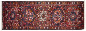 2×5 Persian Karaja Oriental Red Hand-Knotted Rug Runner