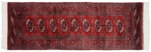 2×6 Vintage Bokhara Oriental Red Hand-Knotted Rug