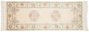 2×7 Vintage Peking Oriental Ivory Hand-Knotted Rug Runner
