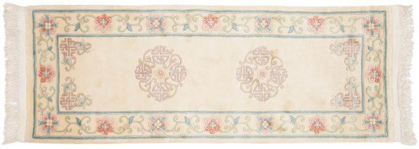 2x7 peking ivory oriental rug runner 018722