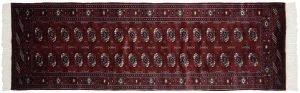 2×8 Vintage Bokhara Oriental Burgundy Hand-Knotted Rug Runner