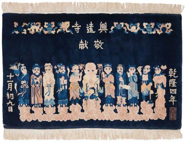 4x2 immortals blue oriental rug 022201
